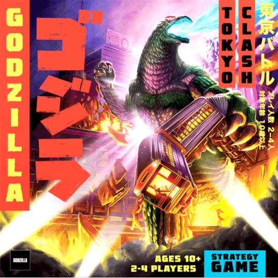 Godzilla Tokyo Clash