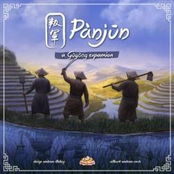 Gugong - Panjun
